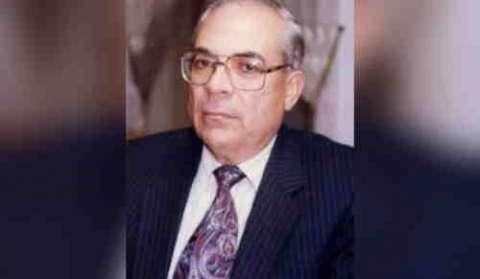 الاستاذ الدكتور محمد علي الفرا