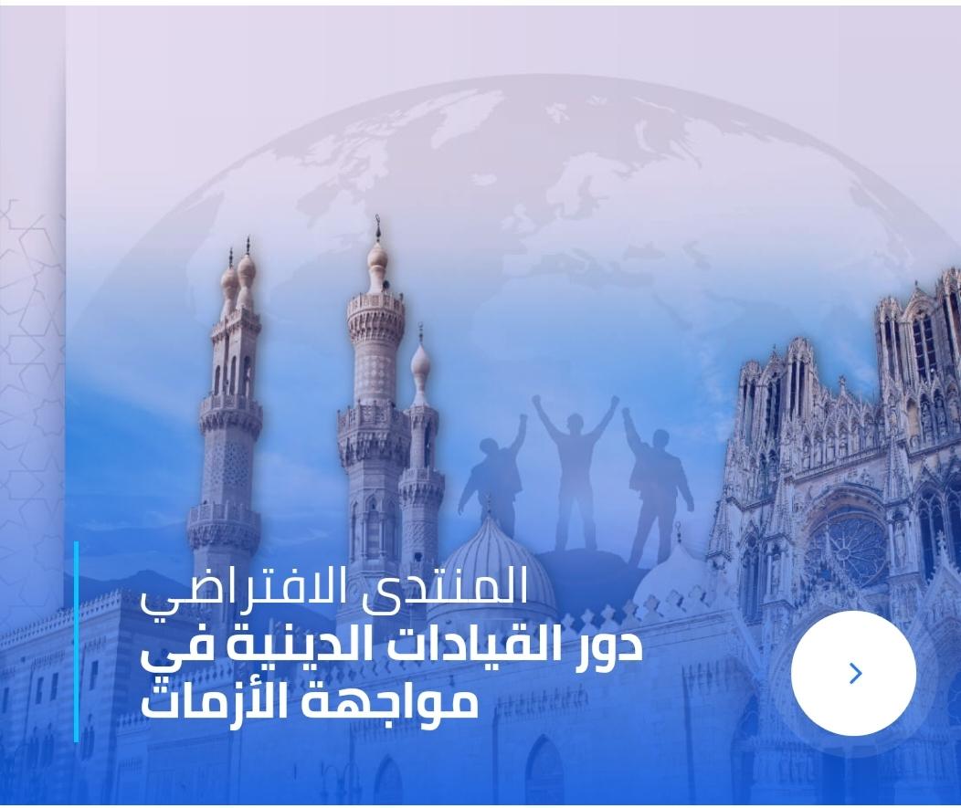 بقلم : محمود الوادنوني