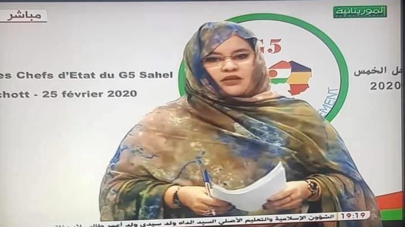 الإعلامية/ الغالية بنت أعمر شين