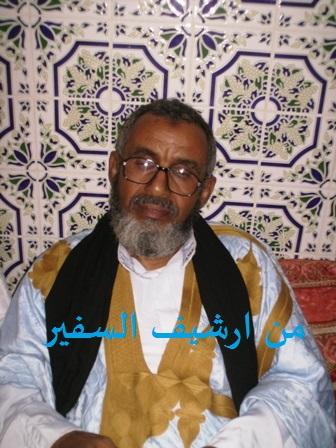محمد فاضل ولد الشيخ امربيه ربه