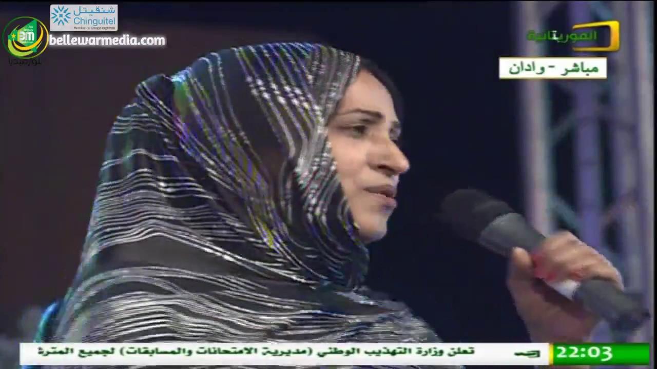 الفنانة الكبيرة: منى بنت النانة